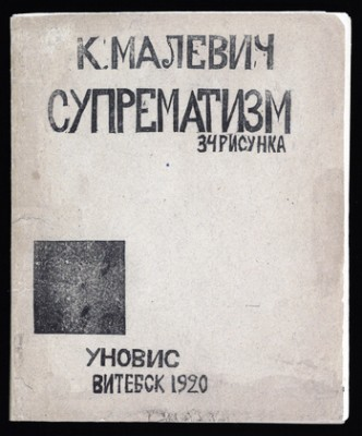 003-Malevic-Manifesto suprematismo