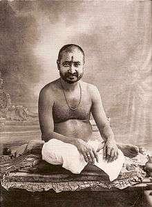 Il Guru di Nisargadatta
