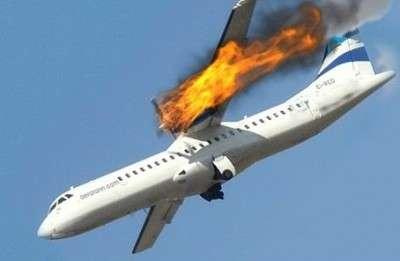 air.plane(1)