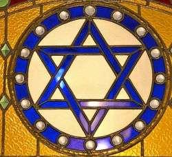 Jewish_Star